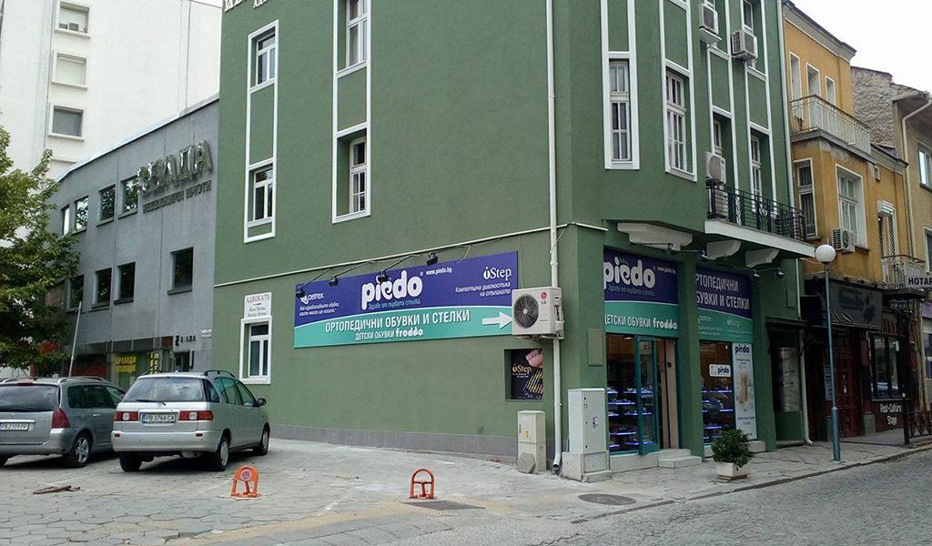 Магазини Piedo Пловдив Й Груев 38