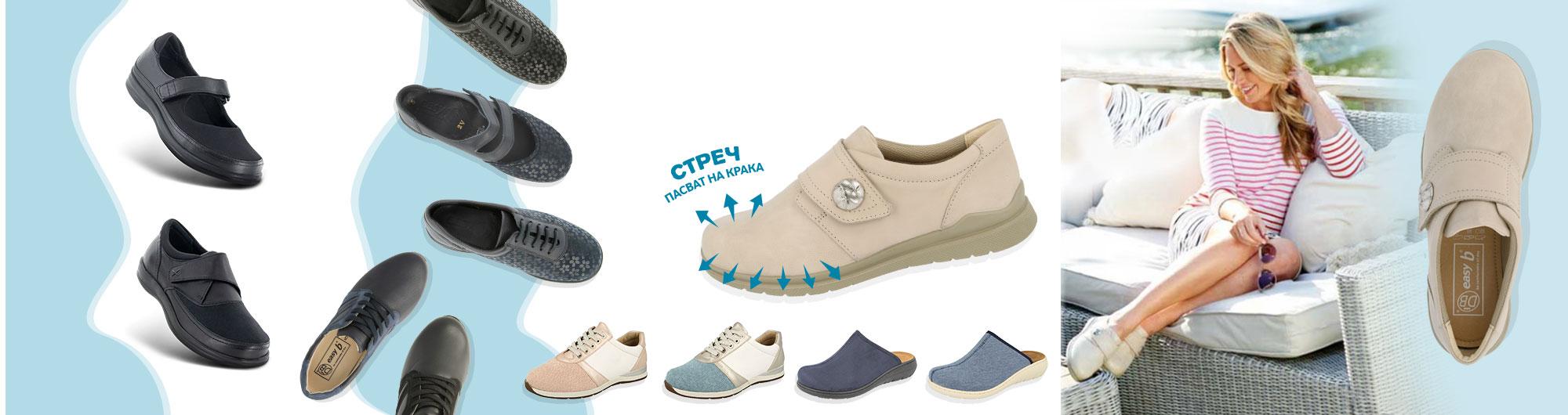 Дамски стреч обувки