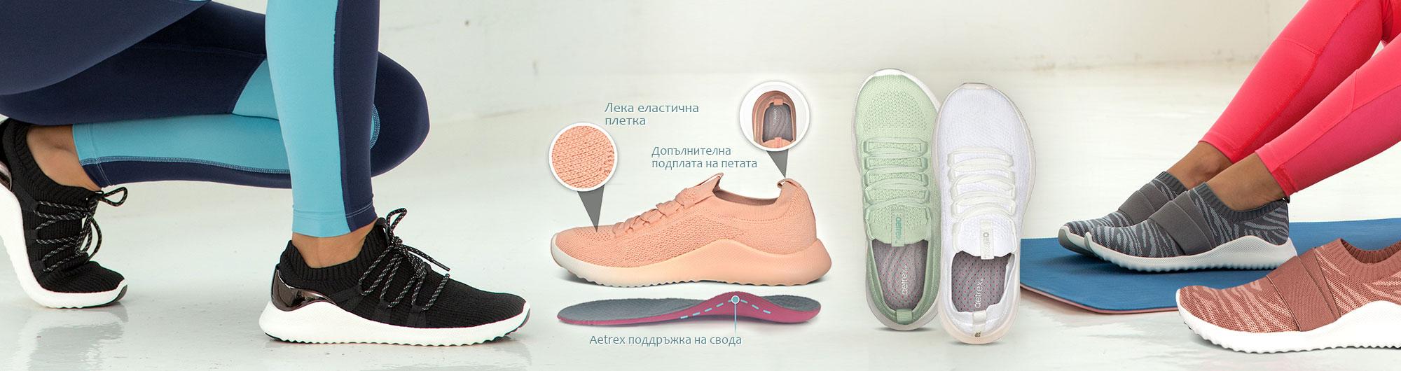 Aetrex Дамски спортни обувки 2021