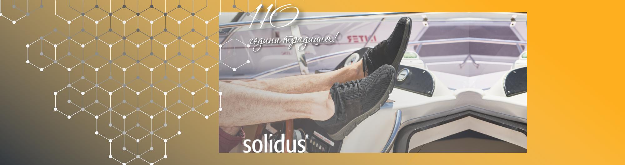 Мъжки сникърси Solidus