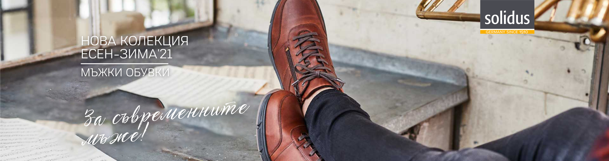 Solidus AW21 Men shoes